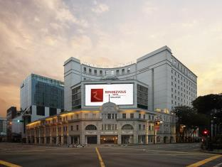 ランデヴー ホテル シンガポール バイ ファー イースト ホスピタリティ