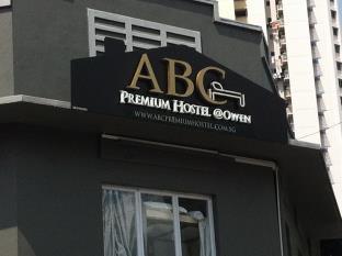ABC プレミアム ホステル